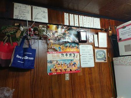 浜屋みっちゃん店内の写真