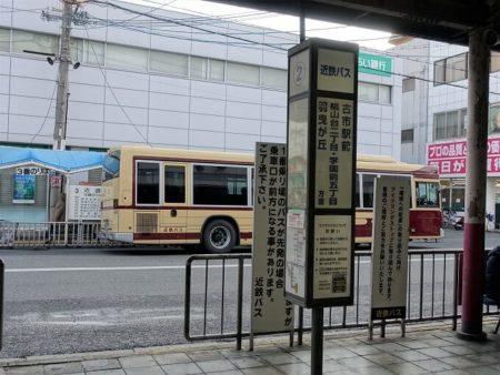 藤井寺駅前に現れた復刻カラーバスの写真