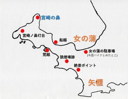 宮崎の鼻の地図全貌の写真