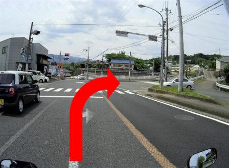 紀ノ川広域農道(橋本側)入口を示す写真