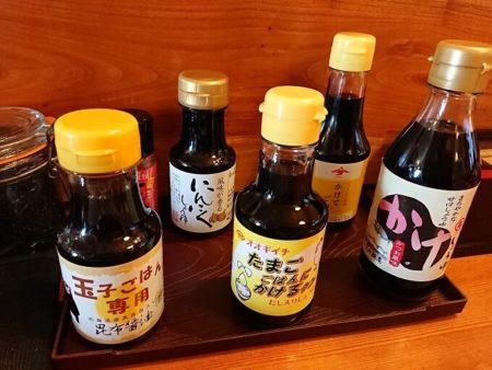 5種類あるお醤油の写真