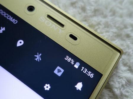GPSをオン状態で使用し続けると電池の消費が早いという写真