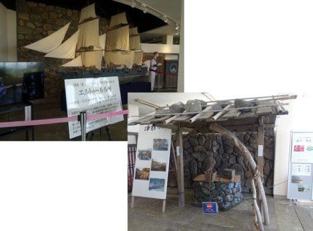 """観光タワーに展示されていた映画 """"海難1890""""ロケセットの写真"""