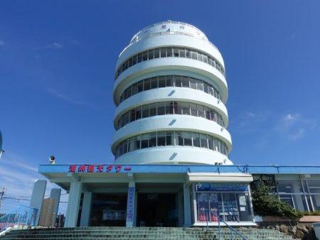 観光タワーの写真