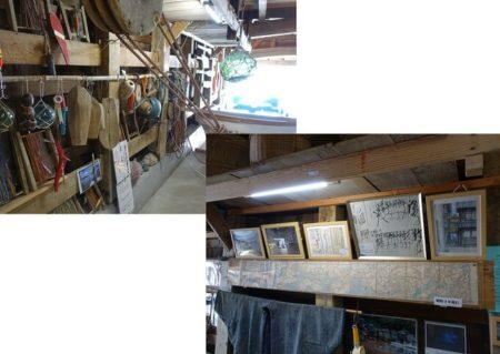 舟屋内部の壁に掲示されてある資料の写真