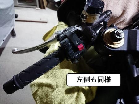 ハンドルを外す前に位置関係を確認しろという写真(左ハンドル)
