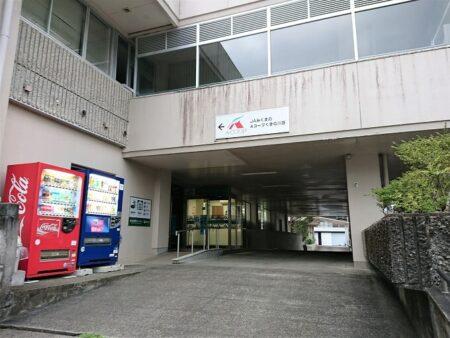 エーコープ くまの川店 の写真