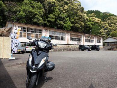 Bookcafe kujuとGTRaeroの写真